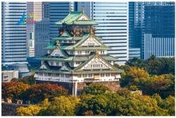 HCM - Kyoto - Osaka - Kobe 5 Ngày 4 Đêm Bay Vietnam Airlines
