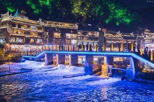 Đà Nẵng - Phượng Hoàng Cổ Trấn - Trương Gia Giới 6 Ngày 5 Đêm